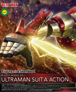 Ultraman Suit A Action Figure-rise Standard