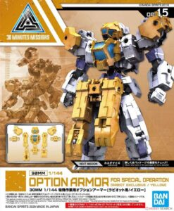 op-15 Option Armor Special Work Rabiot Exclusive Yellow