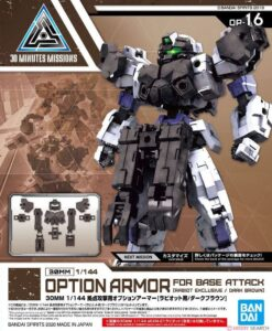 op-16 Option Armor Base Attack Rabiot Exclusive Dark Brown