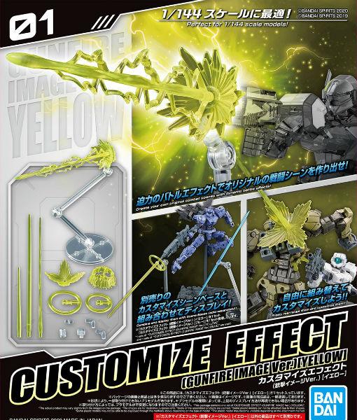 30MM Customize Effect 01 Gunfire Image Yellow