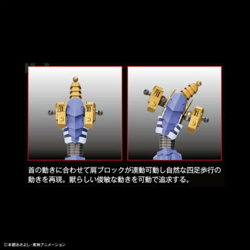 Digimon Metal Garurumon Figure-rise Standard