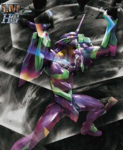 Evangelion Test Type-01 Theater Release