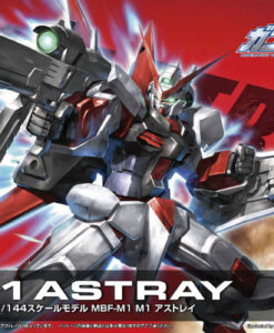 High Grade Gundam SEED R16 M1 Astray