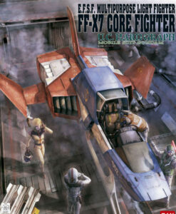 Hard Graph FF-X7 Core Fighter