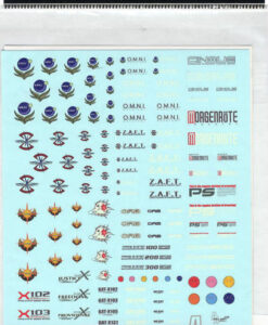 Gundam Decal Set MG Gundam SEED Series