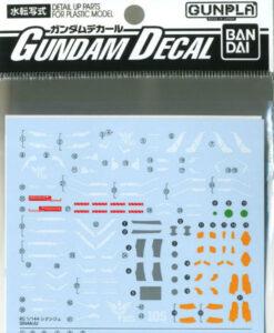 Gundam Decal Set RG Sinanju