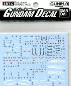 Gundam Decal Set RG Zeta Gundam