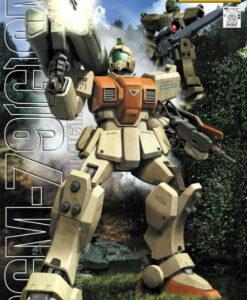 Master Grade RGM-79[G] GM