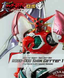 ROBO-DOU Shin Getter 1 Anime Color Version