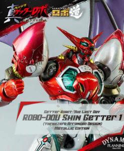 ROBO-DOU Shin Getter 1 Metallic Color Version