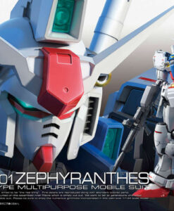 Real Grade Gundam GP01 Zephyranthes