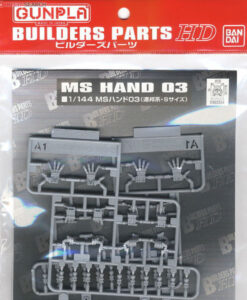 Builders Parts HD MS Hand 03
