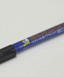 Gundam Marker GM01 Fine Line Black
