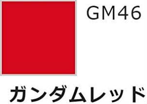 Gundam Marker GMS-110 Fine Edge Set 1