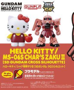 Hello Kitty MS-06S Char Zaku SD