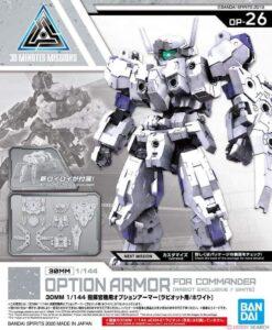 op-26 Option Armor Commander Rabiot White