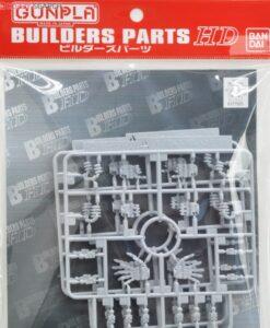 Builders Parts HD MS Hand 02 Zeon