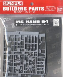 Builders Parts HD MS Hand 04 Federation