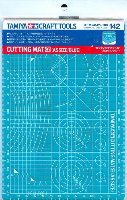 Tamiya 74142 Cutting Mat A5 Blue