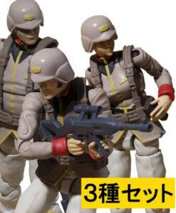 G.M.G. Gundam Military Generation EFF Infantry 3-Pack