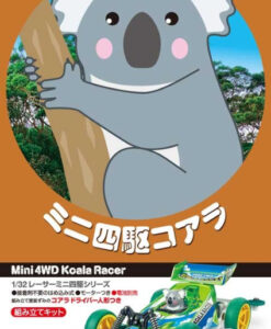 Tamiya 18093 JR Koala Racer