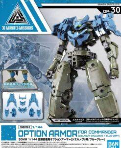 op-30 Option Armor Commander Cielnova Blue Gray