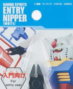 Bandai Spirits Entry Nipper White