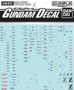 Gundam Decal Set MG MSZ-006 Zeta Gundam