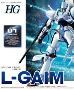 Heavy Metal L-Gaim HG Plastic Model