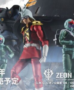 G.M.G. Zeon Army Normal Suit Soldier