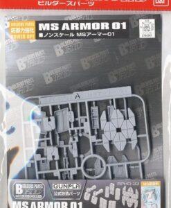 Builders Parts Non Scale MS Armor 01