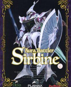 Plamax Aura Battler Dunbine Sirbine